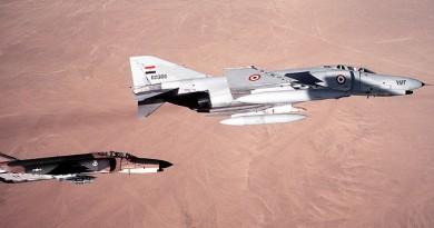 السلاح الجوي المصري
