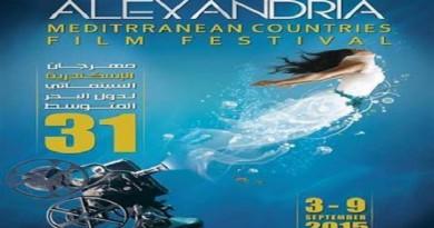 """مهرجان الأسكندرية السينمائى يحتفل ببرنامج """" السينما والمقاومة """""""