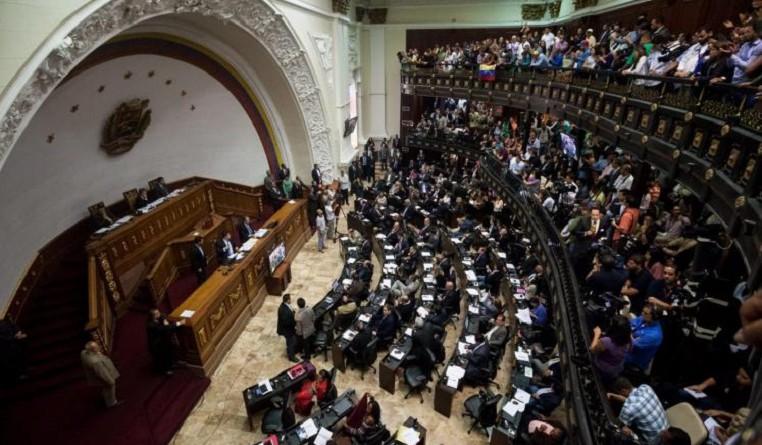 البرلمان الفنزويلي