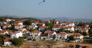 مشروع قرار فلسطيني لإدانة المستوطنات الإسرائيلية