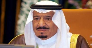 العاهل السعودي سلمان بن عبد العزيز آل سعود