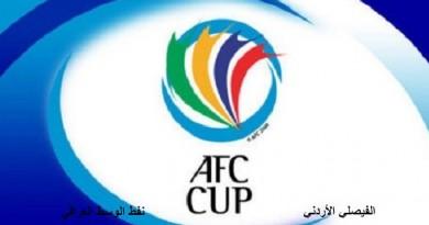 بث مباشر : مباراة الفيصلي ونفط الوسط