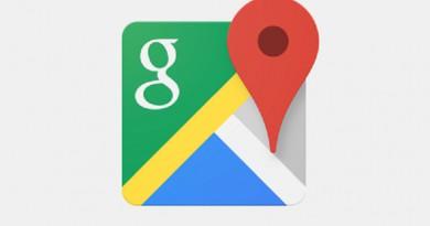 جديد جوجل .. عرض إعلانات البحث المحلية على خرائط الشركة