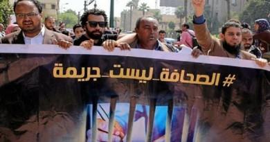 الأمن المصري يقتحم نقابة الصحفيين (فيديو)