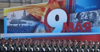 Russia celebrates 71st anniversary of Victory in World War II