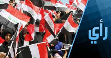 """سايكس بيكو في الذكرى الـ100 """" العراق يستذكر """""""