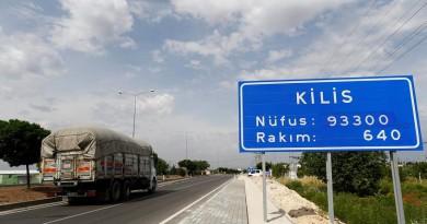 أنقرة تعلن قتل 104 من داعشأنقرة تعلن قتل 104 من داعش