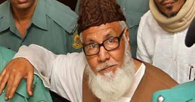 تنفيذ حكم الاعدام لزعيم أكبر حزب إسلامي في بنجلاديش