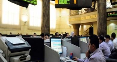 الخسائر تلاحق البورصة المصرية