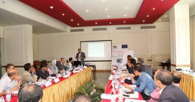 ماعت تبدأ البرنامج التدريبي للإعلاميين في القاهرة