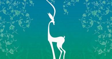 """عودة إنطلاق مهرجان """"الأخضر"""" السينمائي الدولي في إيران"""
