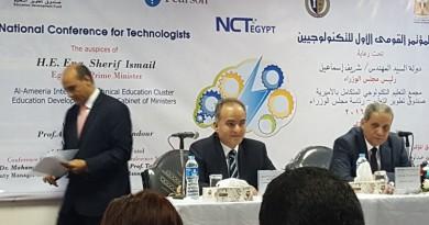 رئيس الوزراء يرعي المؤتمر الأول للتكنولوجيين