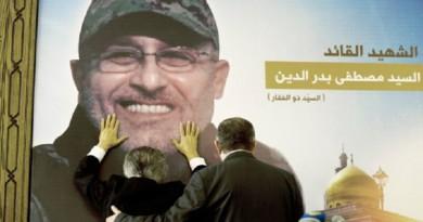 الآلاف يشاركون في تشييع جنازة مصطفى بدر الدين القائد العسكري البارز لحزب الله