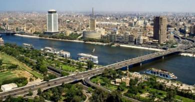 """مجموعة بلتون : تأثير محدود لتقرير """"ستاندر آند بورز"""" على مصر"""