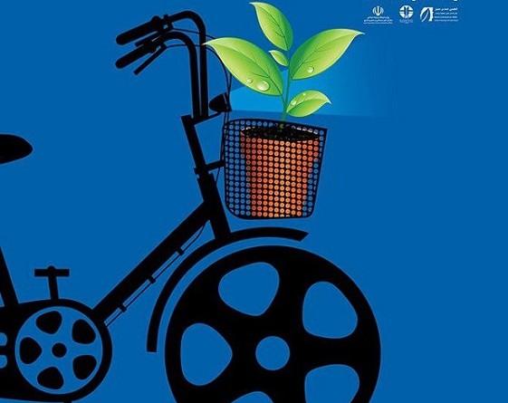"""انطلاق فعاليات مهرجان الأخضر السينمائي الدولي و"""" الارض """" فى الافتتاحية"""