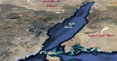 بكرى ينشر اتفاقية ترسيم الحدود المصرية السعودية