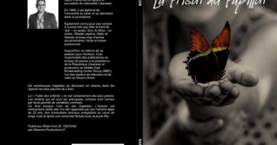 """ترقبوا رواية """" سجن الفراشة """" للكاتب والاعلامي سمير فرحات"""
