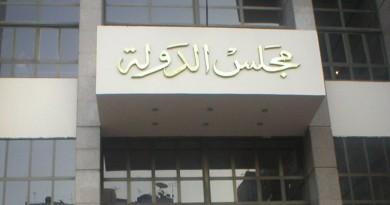 """9800 كلمة أسست لمصرية تيران وصنافير """" منطوق الحكم بأحقية مصر في «تيران وصنافير» """""""