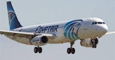 """مصر للطيران: شهادات وفاة وتعويضات لضحايا """"الطائرة المنكوبة"""""""