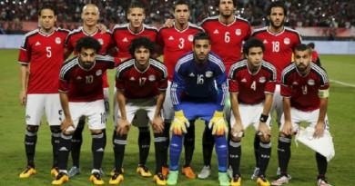 نقطة واحدة تفصل مصر عن نهائيات كأس أمم أفريقيا