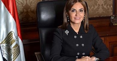 الدكتور سحر نصر وزيرة التعاون الدولي