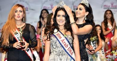 ملكة جمال العرب تتحدي ذكري أحداث سبتمبر بأمريكا