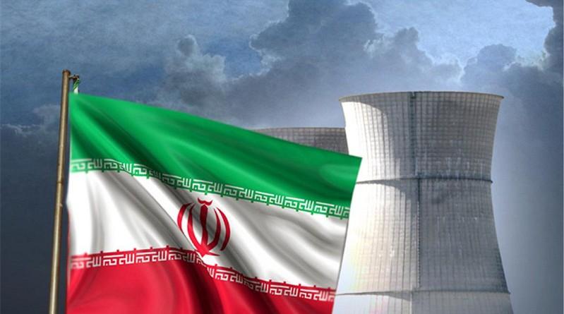 وثيقة تكشف القيود المفروضة على برنامج إيران النووي