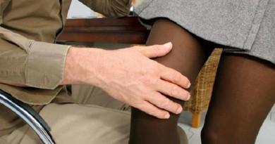 ألمانيا تشدد العقوبات في الجرائم الجنسية
