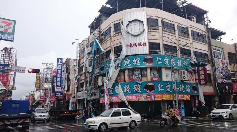 نيبارتاك يضرب تايوان ويعطل شبكات الكهرباء والنقل