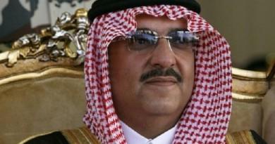 ولي العهد ووزير الداخلية الأمير محمد بن نايف بن عبد العزيز