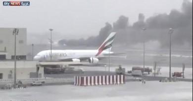 إجلاء جميع ركاب الطائرة الإماراتية بعد هبوط اضطراري في دبي
