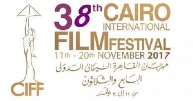 """""""يوم للستات"""" يفتتح مهرجان القاهرة السينمائي"""