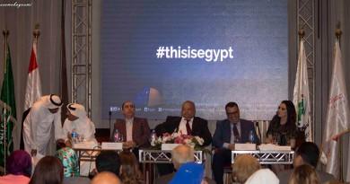 الاعلان عن انطلاق فعاليات المهرجان العربى للاعلام السياحى