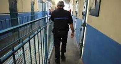 سجن فلوري ميروغيس