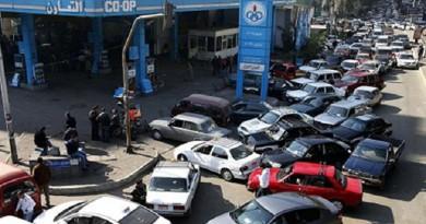 انخفاض تكلفة دعم الوقود في مصر