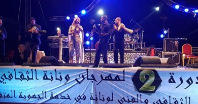 الداودية تقص شريط الدورة الثانية من مهرجان ونانة على إيقاع الإعجاب بجمهوره