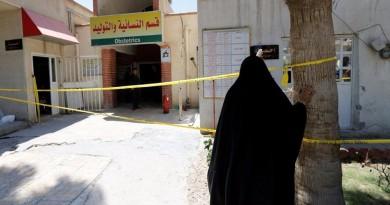 مستشفي اليرموك بالعراق