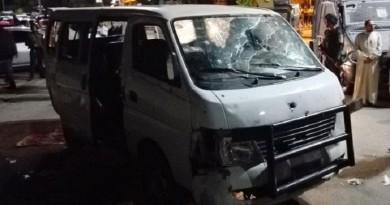 إصابة 4 شرطيين جراء إطلاق نار في القاهرة