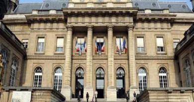 دار القضاء الفرنسي