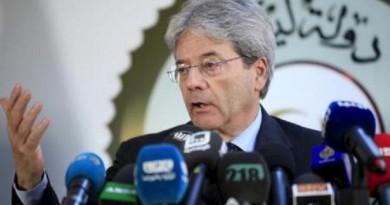 إيطاليا ستدرس أي طلب أمريكي لاستخدام قاعدة في صقلية لقصف داعش