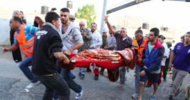 استشهاد شابًا فلسطينيًا قرب رام الله