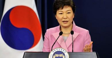 رئيسة كوريا الجنوبية بارك جيون