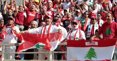 جمهور لبنان