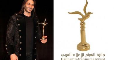 البايض وراء اختفاء جائزة الهيثم للإعلام العربي في الاردن ويظهرها في جده
