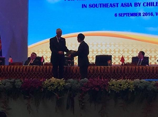 """مصر توقع على وثيقة انضمامها إلى معاهدة الصداقة والتعاون لرابطة """"آسيان"""""""