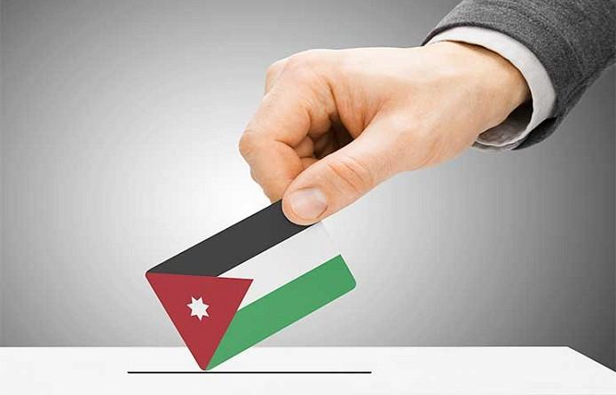 توقعات بعودة إسلاميي الأردن من خلال الانتخابات بعد تغيير صورتهم
