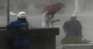 "إعصار ""ميرانتي"""
