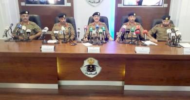 قيادات أمن الحج تعقد المؤتمر الصحفي الثالث لشرح الخطة الأمنية لموسم حج هذا العام