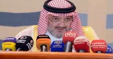 استقالة الأمير خالد بن طلال من مناصبه لاسباب تثير الدهشة