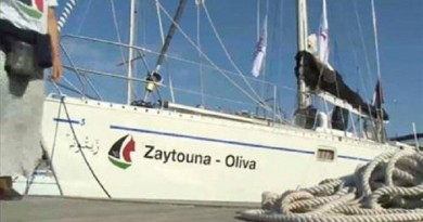 """""""سفينة النساء"""" تبحر من إيطاليا إلى غزة لكسر الحصار"""